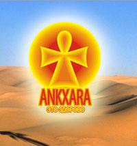 Методика оздоровления и омоложения Анкхара